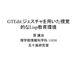 プレゼンPPT(日本語)