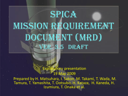 SPICA Mission Requirement Document