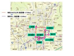 実験結果2の主な巡回路表示2