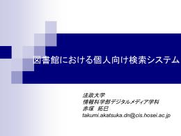 03k1001 赤塚