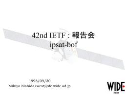 IETF 報告 UDLR-WG
