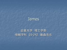 James - 近畿大学