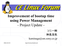 Improvement of bootup time using Power Management