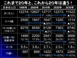 1111_shimane_kyodokankyo_josei
