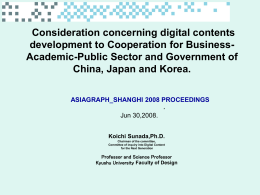Approach for the next generation digital contents research
