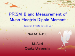PRISM-II and Measurement of Muon Electric Dipole Moment
