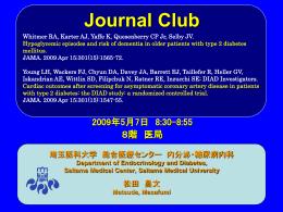 (HbA1C 6.0%未満)、または通常療法