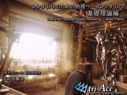 A x - Tri Ace research