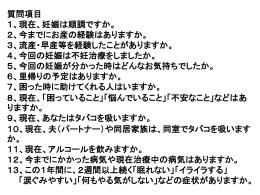 1 - 宮崎県医師会