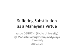 What is Suffering Substitution?