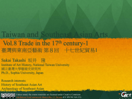Taiwan and Southeast Asian Arts