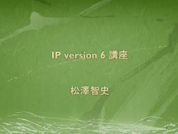 IPv6 アドレッシング