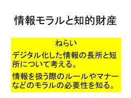 中村さんが手にした会社からの報奨金はわずか2万円だった。