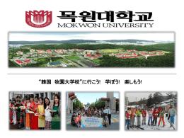 韓国語授業