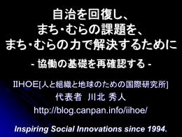 1407_kyodo_basic_onomichi