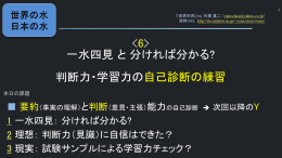 4 - 桃山学院大学経済学部・大学院経済学研究科