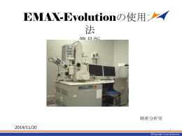 EMAX-Evoluitio
