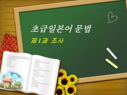 PPTEMPLATE KOREA