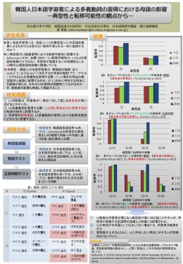 1 - 国際言語文化研究科