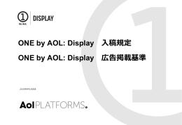 ONE by AOL: Display入稿規定/広告掲載基準