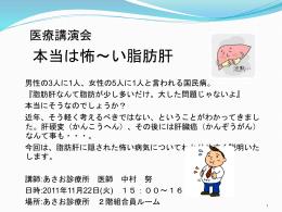こちら - 川崎医療生活協同組合 あさお診療所
