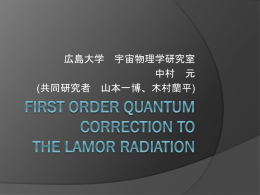 First order quantum effect on the Larmor radiation