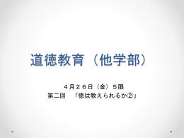 所属 - Seesaa ブログ