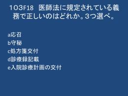 20141103_025459