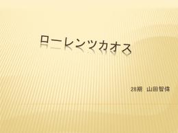 x - wiki