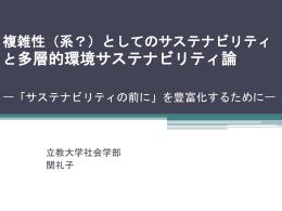 檜枝岐村パンフレットより