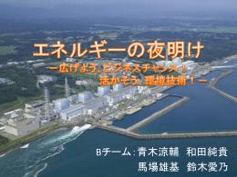 こちら - ISFJ日本政策学生会議
