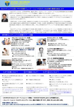 資料2 - 医療 看護 介護のセミナー・研修情報サイト