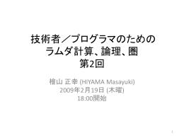 スライド 46枚(pptx形式)