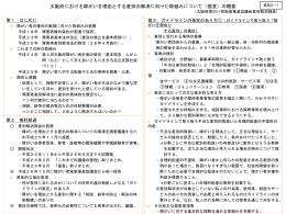 021 [PowerPointファイル/130KB]