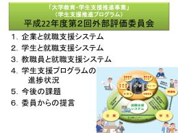 1 - 岡山理科大学