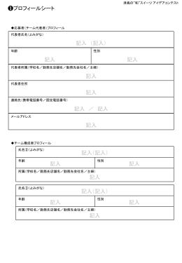 PPT ダウンロード