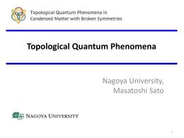 スライドをダウンロードする - Nuclear Theory Group @ Univ. of Tokyo