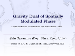 Gravity Dual of Spatially Modulated Phase