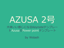 AZUSA******Powerpoint