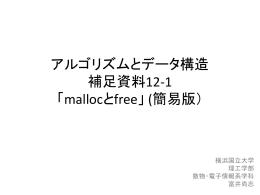 1 - 横浜国立大学