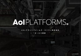 KEY BENEFITS - AOL Platforms