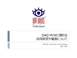 PPT - DAQ-Middleware