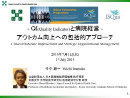 Professor Imanaka`s Presentation 01 July 2014