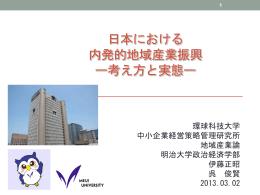 1 - 環球科技大學
