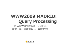 WWW2009 MADRID! Query Processing