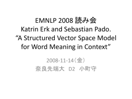 A Structured Vector Space Model for Word Meaning in Context