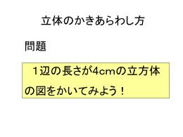 4cm 4cm 4cm