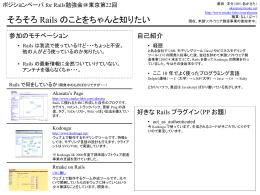 PowerPoint2007 形式