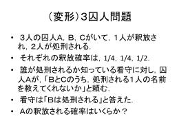 発表ポスター jaep11 - 青山学院大学附置情報科学研究センター