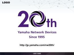 パワーポイントのテンプレート - ヤマハの音とネットワーク製品を語る